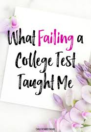 what getting my first f on a college test taught me chase the what getting my first f on a college test taught me failing a test in