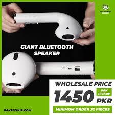 2020 Giant Headset <b>Bluetooth Speaker MK101</b> | Pak Pickup Headsets