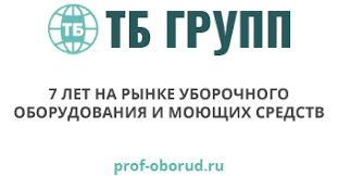 <b>Rock Professional</b> - Официальный дилер в России : купить, цены ...