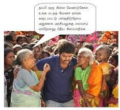tamil funny images1.JPG?m=1312820116 via Relatably.com