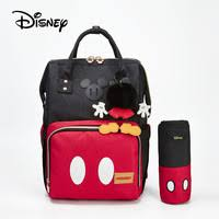 Disney Minnie Mummy Maternity Nappy <b>Bag</b> Large Capacity Baby ...