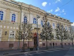 Banco da Lituânia