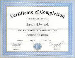 doc 550425 word certificate template microsoft word award certificate templates in word certificate of completion word certificate template