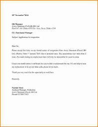resignation letter template month notice best business template resignation letter sample 1 month noticesimple resignation letter months notice letter months notice letter months notice letter rgvtk5ge