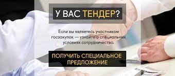 <b>Футбольные ворота Exit</b> Maestro ЧМПК 61 | ЧМПК