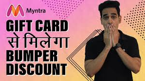 How To Get Maximum Discount Using Myntra Gift Cards | Free ...