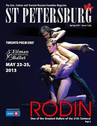The St Petersburg's magazine Issue 42 by art krylov - issuu