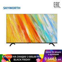 <b>Телевизоры</b>, купить по цене от 5494 руб в интернет-магазине ...