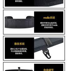 Интернет-магазин TMC лазерная резка Molle <b>тактический</b> пояс ...