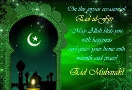 Eid Al Fitr Quotes. QuotesGram