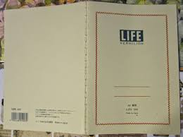 life imitates doodles review of the life vermilion a6 notebook but had other reviews to do first along the way the notebook got buried and i forgot about it alas i do this kind of thing too often
