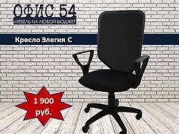 Купить <b>компьютерные</b> столы и кресла в Новосибирске ...