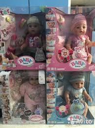 <b>Baby born Бэби Борн</b> Кукла 43 см, оригинал купить в Санкт ...