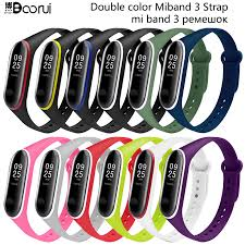 BOORUI <b>Double Color</b> Miband 3 <b>Strap Smart</b> Accessories for xiaomi ...