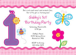 birthday invitation card printable 1st birthday invitations printable elmo 1st birthday invitations