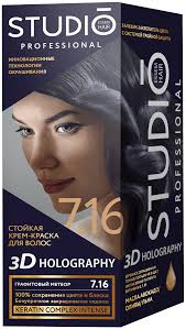<b>Стойкая крем-краска для</b> волос 3D HOLOGRAPHY
