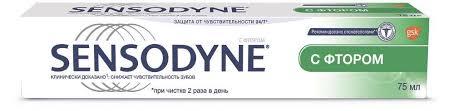 Зубная <b>паста</b> с <b>фтором Sensodyne</b>, 75 мл - купить по цене 179 ...