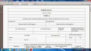 itaxsoftware net click here to the master of form 16 for the financial year 2014 15 prepare at a time 50 employees form 16 for assessment year 15 16