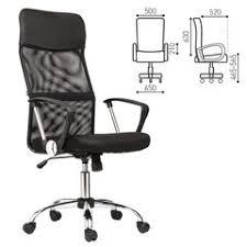 Товар категории «<b>Кресла</b> для персонала» – купить по лучшей ...