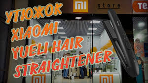 Обзор плойки-powerbank <b>Xiaomi Yueli Hair</b> Straightener - YouTube