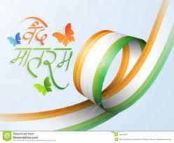essay on republic day in hindi   threpublicdaycom essay on republic day in hindi