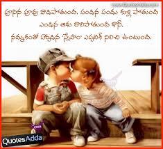 Telugu Nice Friendship Quotes Greetings | QuotesAdda.com | Telugu ...