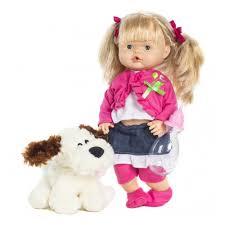 Функциональная <b>кукла DIMIAN</b> Bambolina - Нена с собачкой (пьет ...