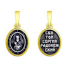 <b>Иконка</b> из <b>серебра</b> с ликом Сергия Радонежского <b>SOKOLOV</b> ...