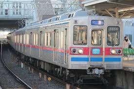 「京成3600 通勤特急」の画像検索結果