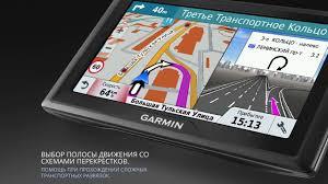 <b>GARMIN</b> Drive - обзор доступных <b>автомобильных навигаторов</b> ...
