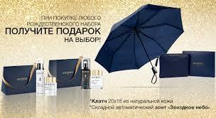 Официальный интернет-магазин ... - Sothys Russia