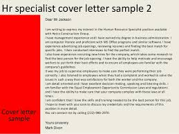 hr specialist cover letter human resources cover letters