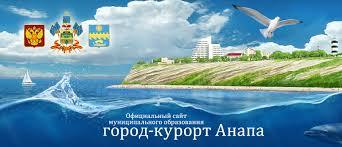 Поэтессу из Анапы наградили <b>медалью</b> «<b>За</b> верность русскому ...