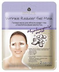 Skinlite Гелевая <b>маска для области вокруг</b> глаз Гиалуроновая ...