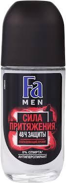 <b>FA MEN Дезодорант</b> роликовый Сила Притяжения, 50 мл ...