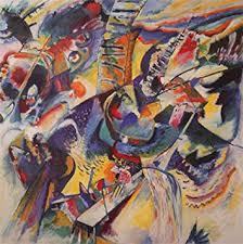 Neron Art Wassily Kandinsky Improvisation Gorge ... - Amazon.com