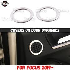 <b>Накладки на дверные</b> динамики для Ford Focus 2019-литье из ...