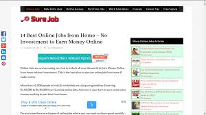surejob online jobs review by emoneyjobs