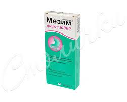 Мезим форте 10000 <b>таблетки</b> п.о №<b>20</b> купить в Москве по цене ...