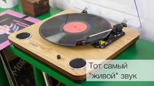 Обзор <b>проигрывателя</b> винила <b>ION Max</b> LP - YouTube