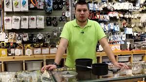 <b>Набор посуды MSR Quick 2</b> Pot Set. Обзор - YouTube