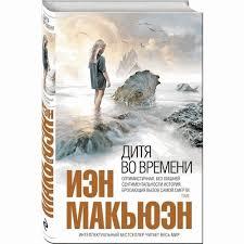 Книга «<b>Мастерская кукол</b>», автор Элизабет <b>Макнил</b> – купить по ...