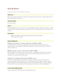 top mcdonalds job resume com mcdonalds resume resume description