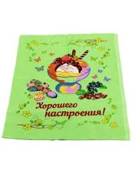Купить <b>полотенца</b> до 2000 рублей в интернет-магазине ...
