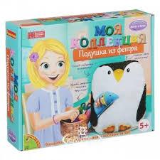 <b>Набор для шитья</b> BONDIBON <b>Пингвин</b> — купить по выгодной ...
