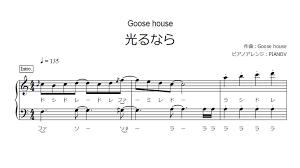 「piano アニメ」の画像検索結果