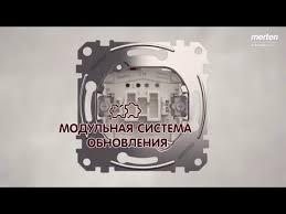 MTN4040-1244 - <b>Рамка 4</b>-<b>поста</b>, бежевый | <b>Schneider</b> Electric ...