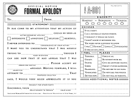 formal apology letter template apology letter  formal apology letter template