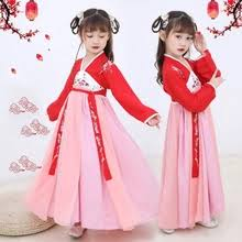 Buy chinese folk <b>dance costume</b> for kids and get free shipping on ...