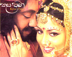 Kusa Paba Sinhala Movie